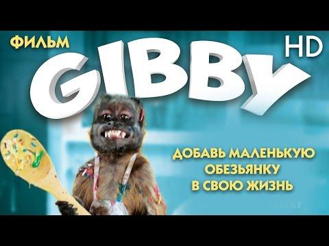 Смотреть мультфильм про обезьянок онлайн бесплатно в хорошем качестве