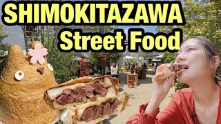 5 Popular Street Food in SHIMOKITAZAWA (TOKYO)☆ Totoro cream puff♡【Japanese food 】