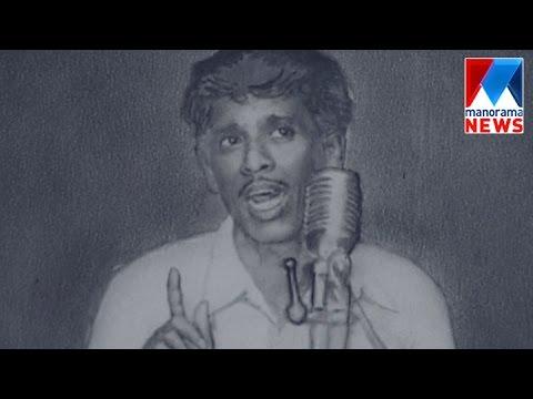 Annorikkal | Memories Of H Mehaboob | Manorama News