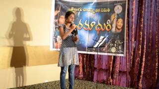 Manushree Bhattar - Aanati neeyara hara