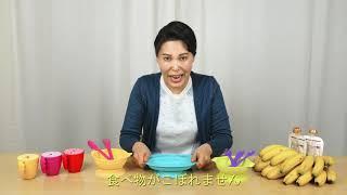 유이앤루이 코코넛유아식기 (Japanese ver.)