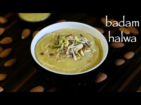 badam halwa recipe | badam ka halwa | how to make almond halwa recipe