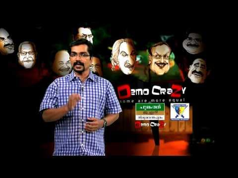 DEMOCRAZY Episode 1132 Part A Suresh Gopi Nair Speech