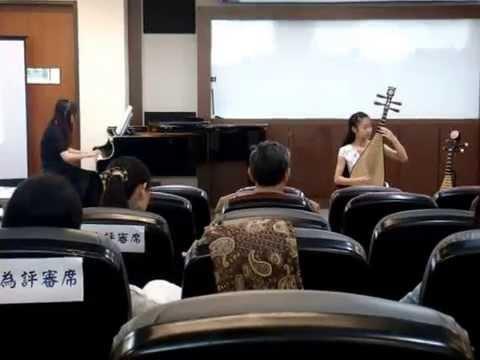 103年度全國學生音樂比賽-琵琶B組:参賽者-社口國小林英姿-優等