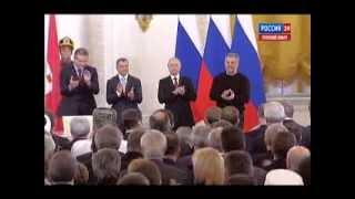 Церемония подписания договора о включении Крыма в состав России 18.03.14