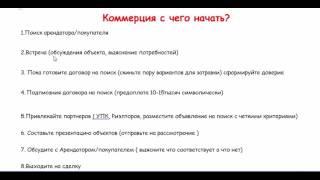 видео Продажа коммерческой недвижимости во Владимире. Недвижимость Владимира для жизни и бизнеса