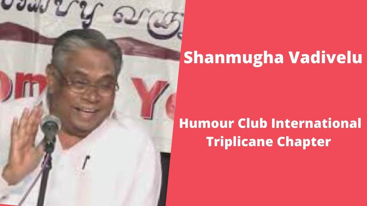 Shanmugha Vadivelu l Speech l Humour Club International Triplicane Chapter l Part 1