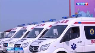 Китай после эпидемии