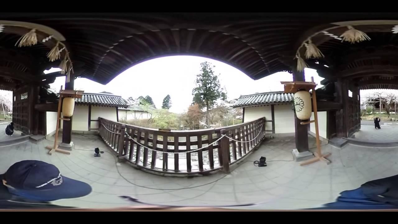 360°VR 京都 毘沙門堂 桜