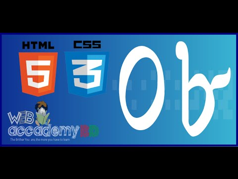 8 - HTML5 and CSS3 Beginner Bangla Tutoria Email Links and Tool Tips