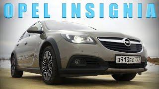 Тест на драйве.  Opel Insignia