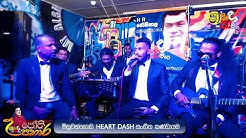 Shaa FM Live