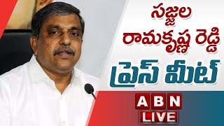 LIVE:YCP Sajjala Rama Krishna Reddy Press Meet | ABN LIVE