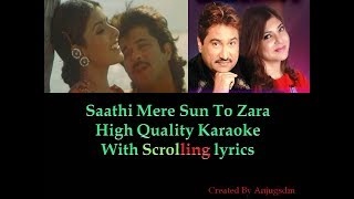 Saathi Mere Sun To Jara || Mr. Bechara || karaoke with scrolling lyrics (High Quality)