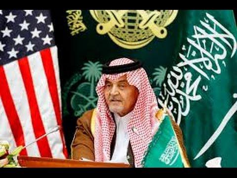 "Saudi FM Prince Saud al-Faisal statement on the ""28 Pages"" July 2003"