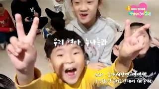 [콘서트][5월][가족] 2019 노아콘서트/다음세대 문화선교사/다음세대/노아/노아틴에이저/키즈/