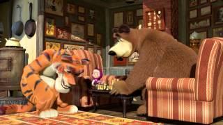 Маша и Медведь - Ход конём (Надо поником сходить!)