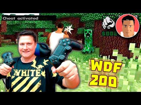Zicev СМОТРИТ gamewadafaq ► Лютые приколы в играх   WDF 200   ЮБИЛЕЙ 2.0