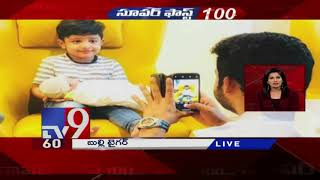 Super Fast 100 || Speed News || 19-06-2018 - TV9 ▻ Download Tv9 And...