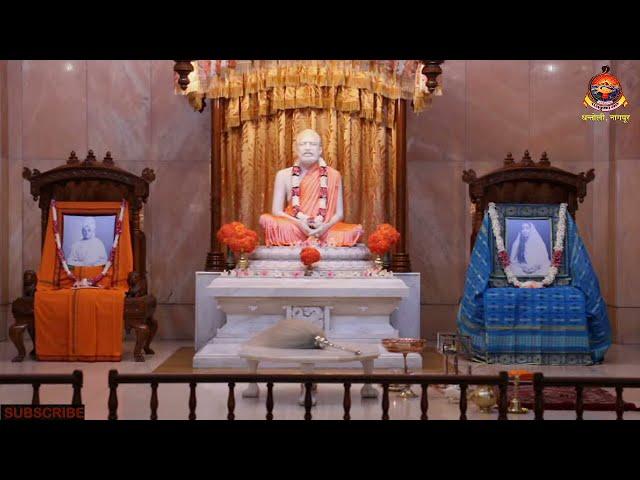 Sandhya Aarti & Sri Hanuman Jayanti  - 27 April 2021