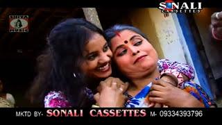 Bengali Songs Purulia 2015 - Fagun Mashe | Purulia Video Album - BAPE SOTIN DEKHA DILO BIHA