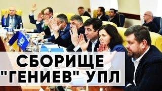 Зачем в УПЛ 16 команд Новости футбола Динамо Киев Шахтер Донецк