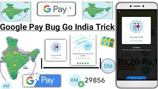 Google Pay Bug | Google Pay Go india Offer Unlimited City Tickets & KM Trick | Google Pay New Offer