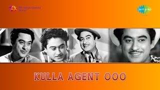 Download Hindi Video Songs - Aadoo Aata Aadu by Kishore Kumar