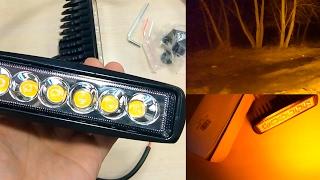 🚙 Отличные светодиодные противотуманные фары с Aliexpress. Посылка из Китая.