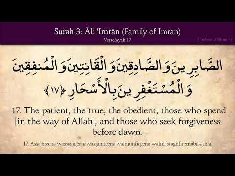 quran-3-surat-ali-imran-family-of-imran-arabic-and-english-translation-hd