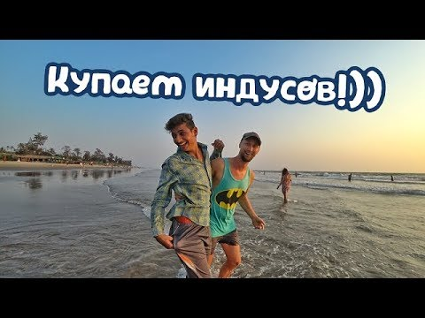КАК РОМА УВЛЕКСЯ! ИНДИЙСКИЙ СЕРИАЛ ПРОДОЛЖАЕТСЯ!:)