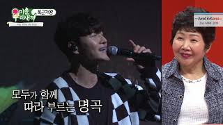 [HOT CLIPS] [MLOB] [EP 135]   Who is the special guest in JongKook Concert?(ENG SUB)