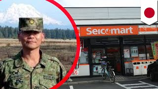 幹部自衛官の男がコンビニ強盗で逮捕 埼玉 - トモニュース