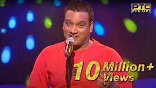 saleem singing tere bin live voice of punjab season 7 ptc punjabi