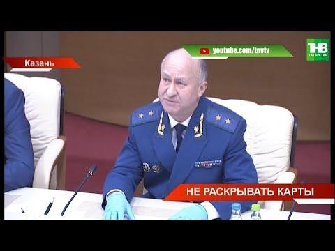 Татарстанцы еженедельно отдают мошенникам до пятидесяти миллионов рублей   ТНВ