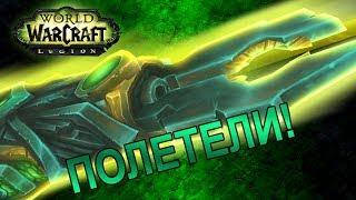 #396 ФИНАЛ КАМПАНИИ ОПЛОТА - Приключения в World of Warcraft
