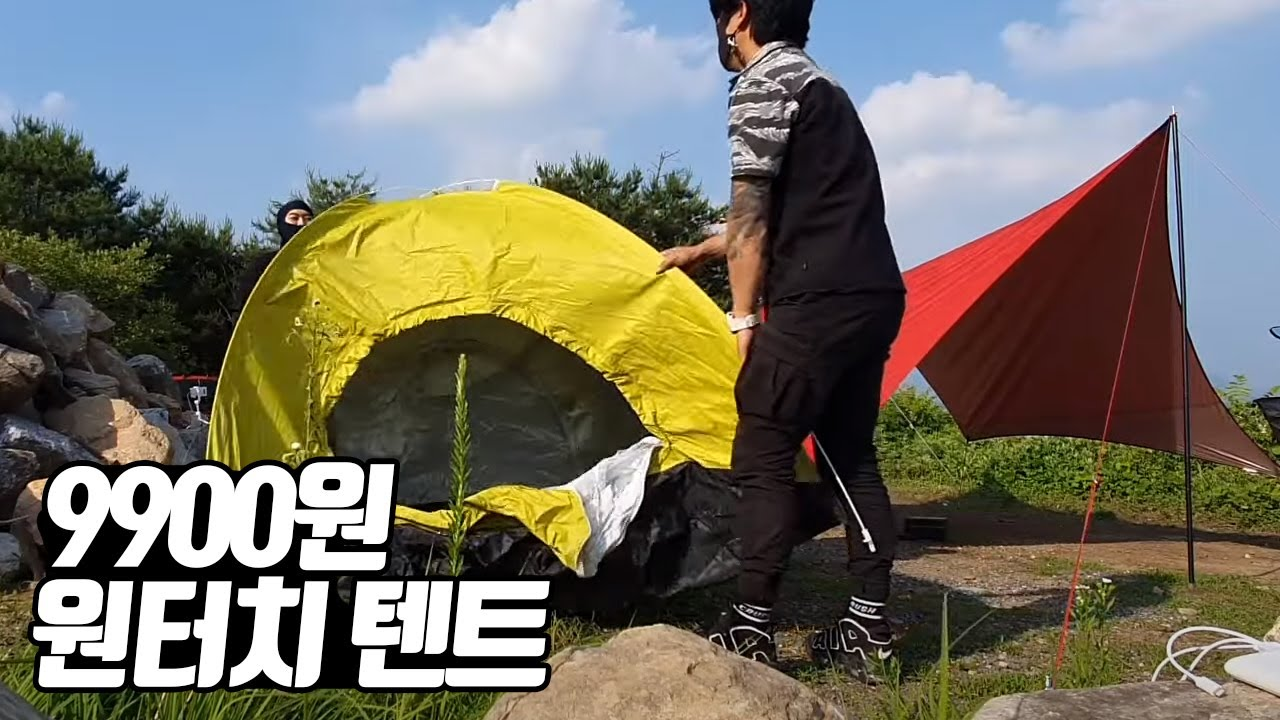 [EP.01]모토캠핑 야만인들의 후예 또라이들 '95년식 cb400화석으로 캠핑 가능할까?'
