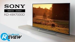 รีวิว SONY BRAVIA KD-49X7000D แอนดรอยด์ทีวี 4K HDR คุณภาพพรีเมี่ยม ในราคาที่เข้าถึงได้