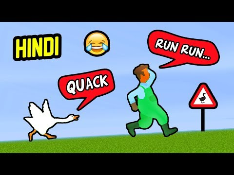 🦆 WHAT THE DUCK??? 😂 | UNTITLED GOOSE HINDI GAME | Hitesh KS