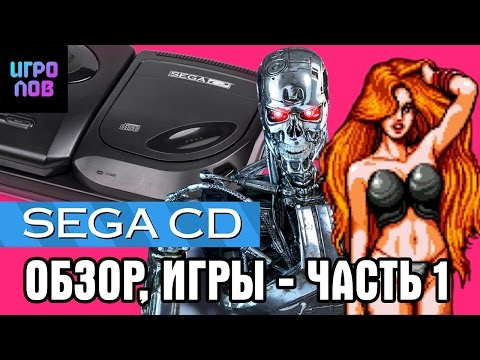 Топ 10 игр детства на Sega Mega Drive 2