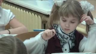 Красных Жанна Васильевна, 2 класс, урок математики, г. Белая Холуница