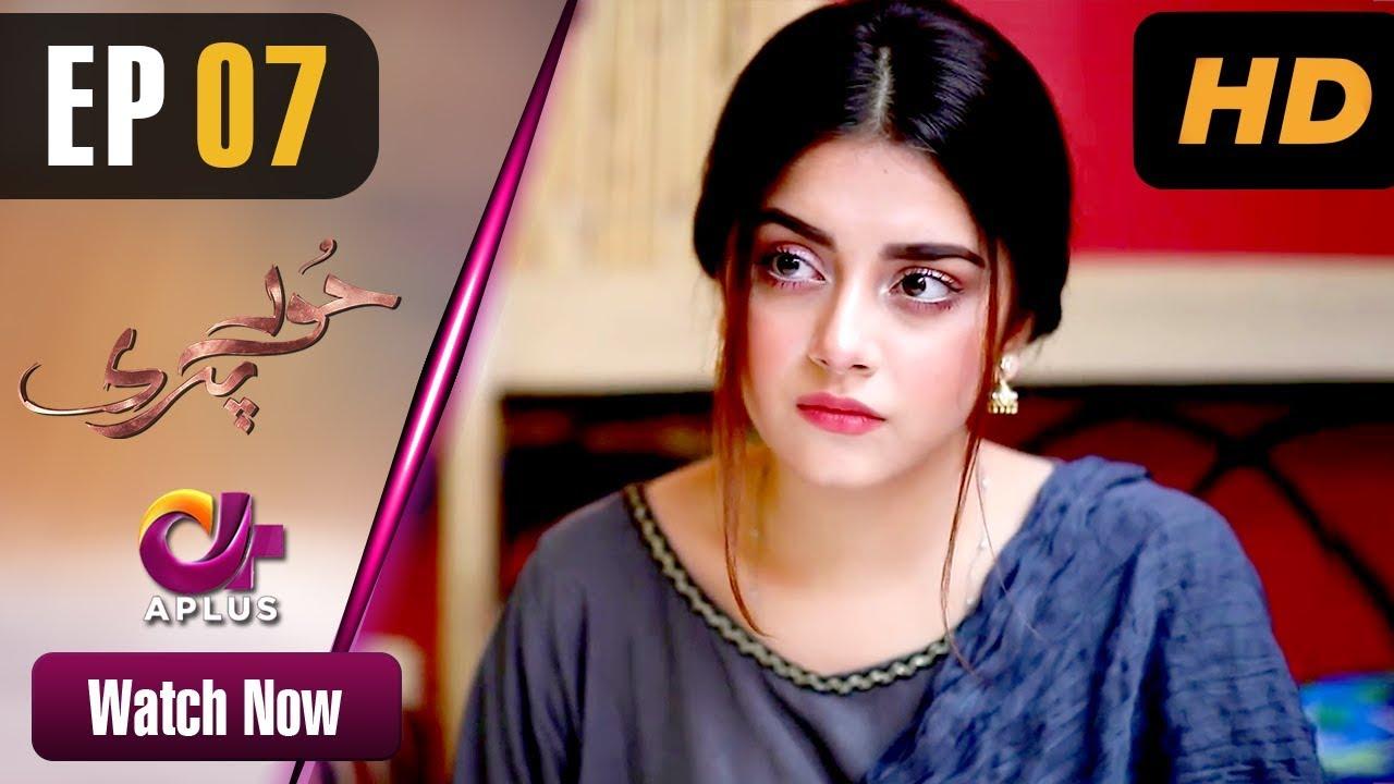 Hoor Pari - Episode 7 Aplus Feb 3