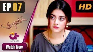 Hoor Pari - Episode 7 | Aplus Dramas | Alizeh Shah, Ammara Butt, Arman Ali Pasha | Pakistani Drama
