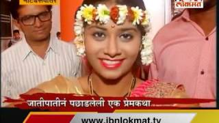 IBN Lokmat Show Crime Time - Episode 59