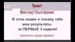 Как заработать в интернете 50000 тысяч рублей в месяц