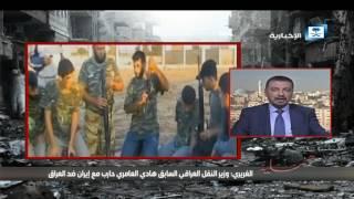 الغريري: إيران مستعدة أن تضحي بجميع العراقيين والشيعة من أجل مصالحها القومية