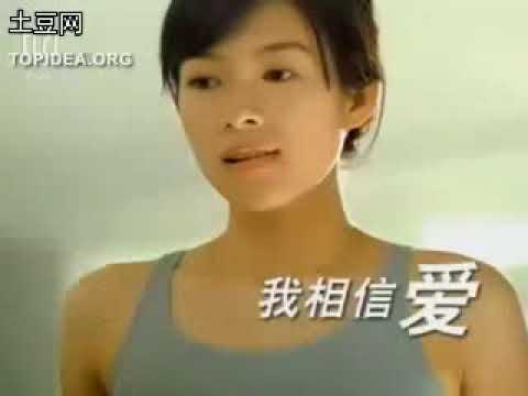 ziyi zhang hot kiss s 2017 HD WATCH ONLINE