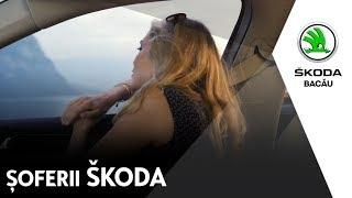 Șoferii ŠKODA