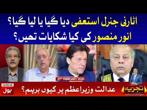 Tajzia Sami Ibrahim Kay Sath on Bol News | Latest Pakistani Talk Show | Page - 5