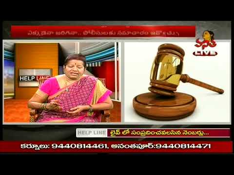 How To Make A Decision for Better Life    Legal & Family Counselling    Helpline    Vanitha TV